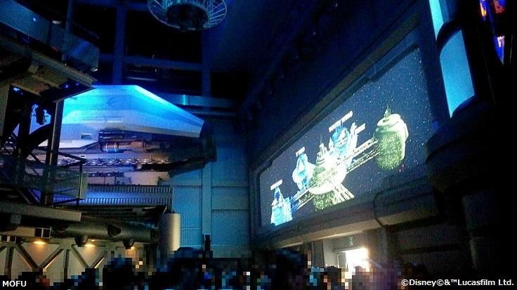 一人で東京ディズニーランド:スターツアーズ内部