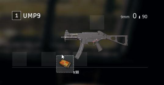 UMP9と9mm弾