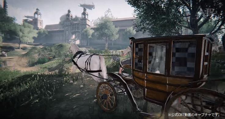 ゲームオンより配信予定のA:IR(エアー、エー・アイ・アール)では馬車にも乗れる?