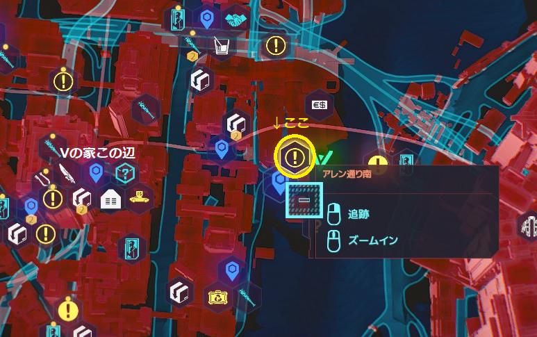 【サイバーパンク2077】クラブ・ホウオウへの行き方